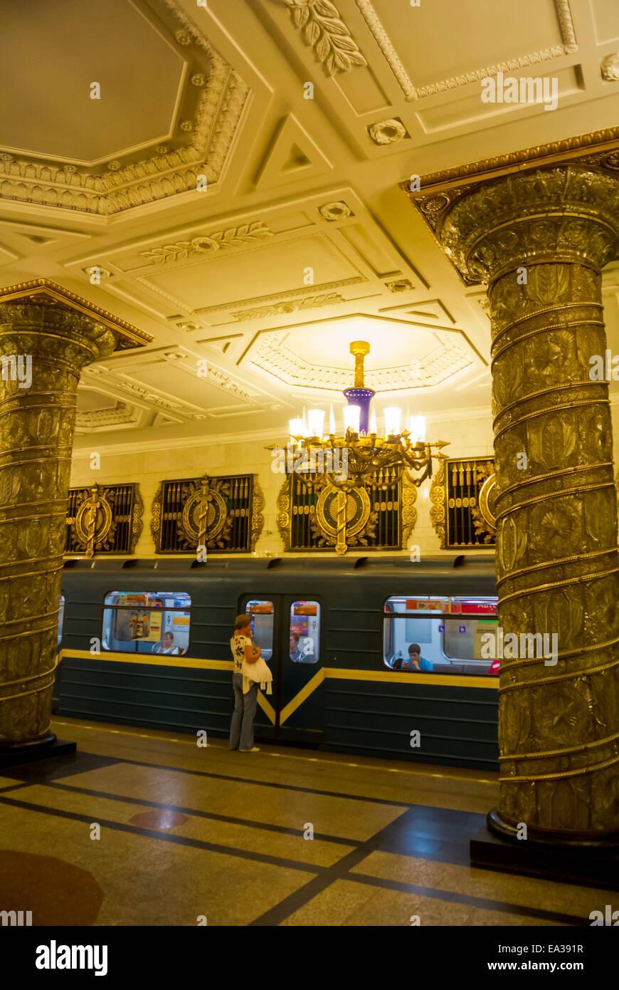 Avtovo Stazione Metro Interno San Pietroburgo Russia
