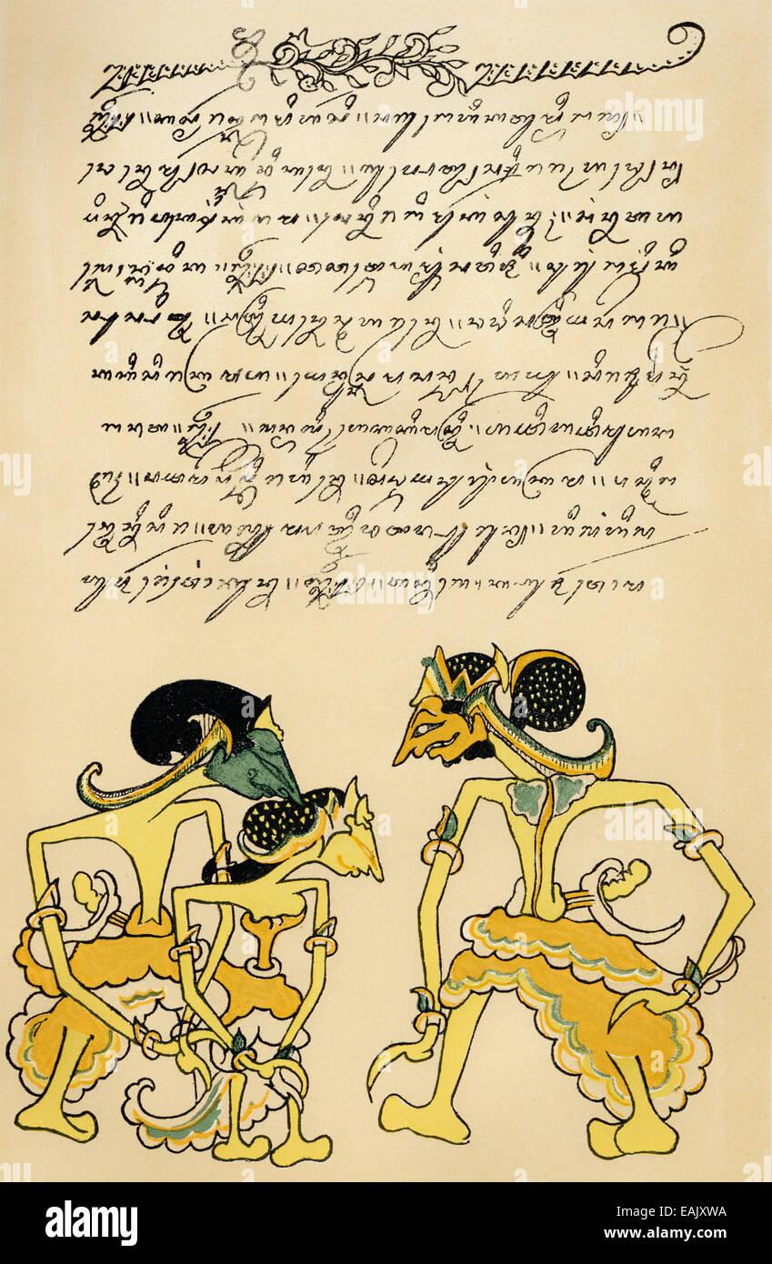 Facsimile di una mitologici e religiosi manoscritto, Java, Indonesia, Asia , Historische Druck aus dem 19. Jahrhundert, Immagini Stock