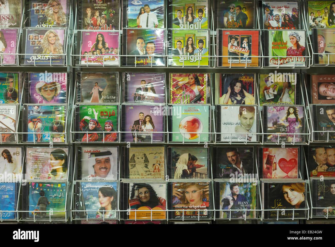 CD. La musica. Majdal Al Shams. Alture del Golan. Israele. La Siria. Asia Immagini Stock