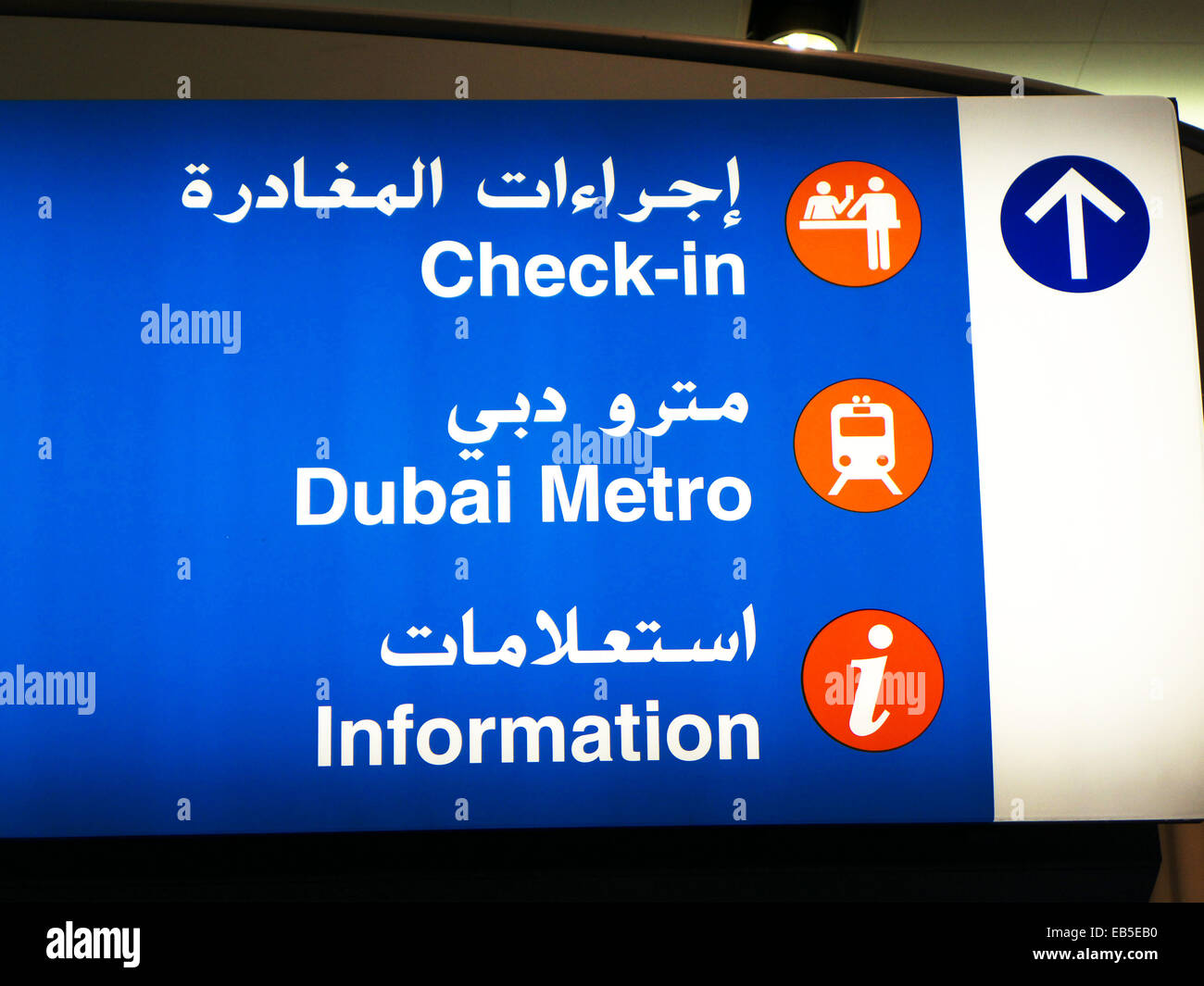 Emirati Arabi Uniti Dubai International Airport arrivo partenza i segni e le indicazioni Immagini Stock