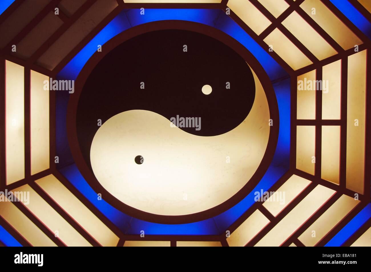 Ying e Yang segno all'Che Kung tempio, Sha Tin, Nuovi Territori di Hong Kong , Cina Immagini Stock