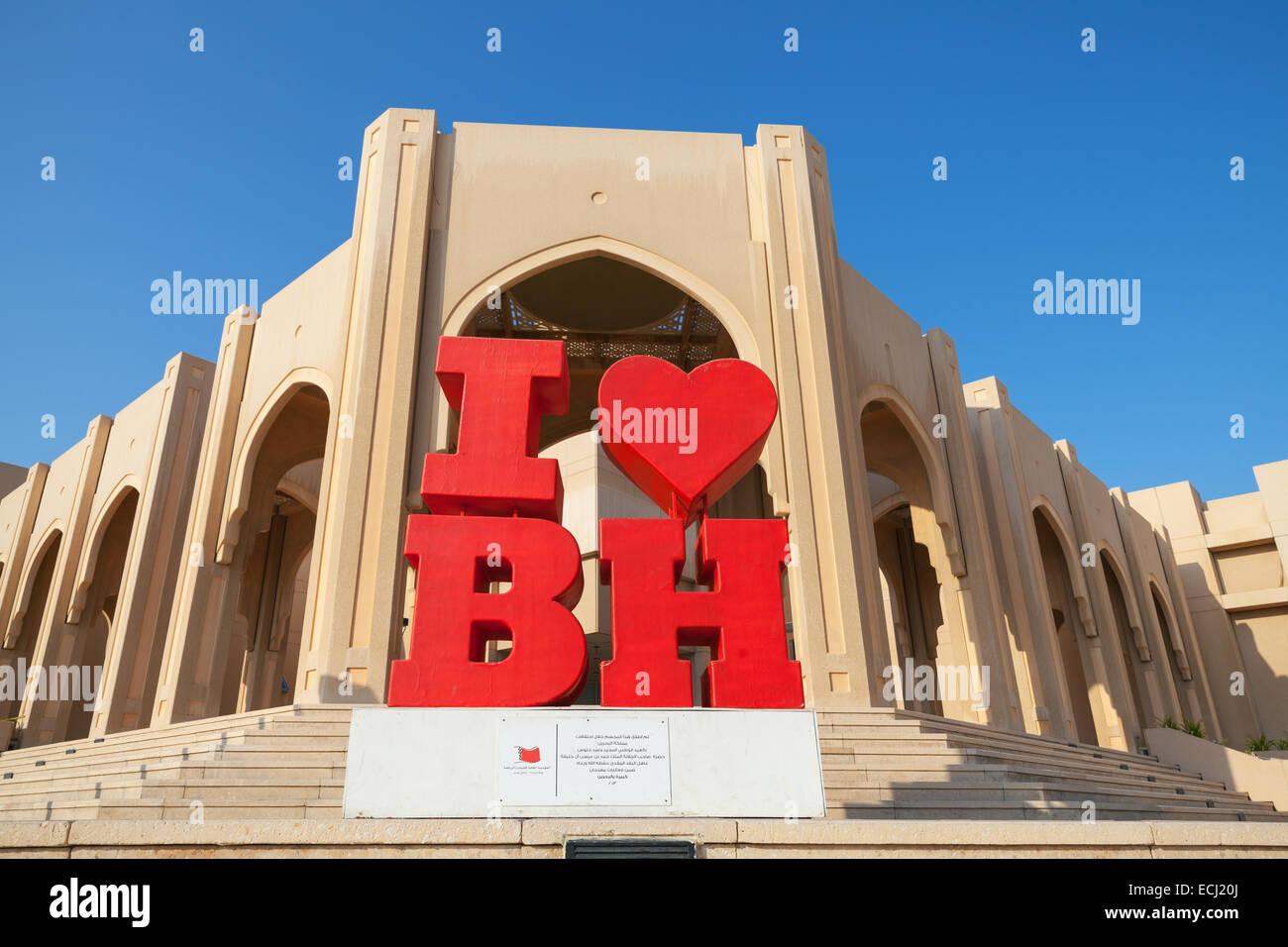 Manama, Bahrain - 21 Novembre 2014: Rosso struttura turistica con testo io amo il Bahrain sorge sulla strada di Immagini Stock