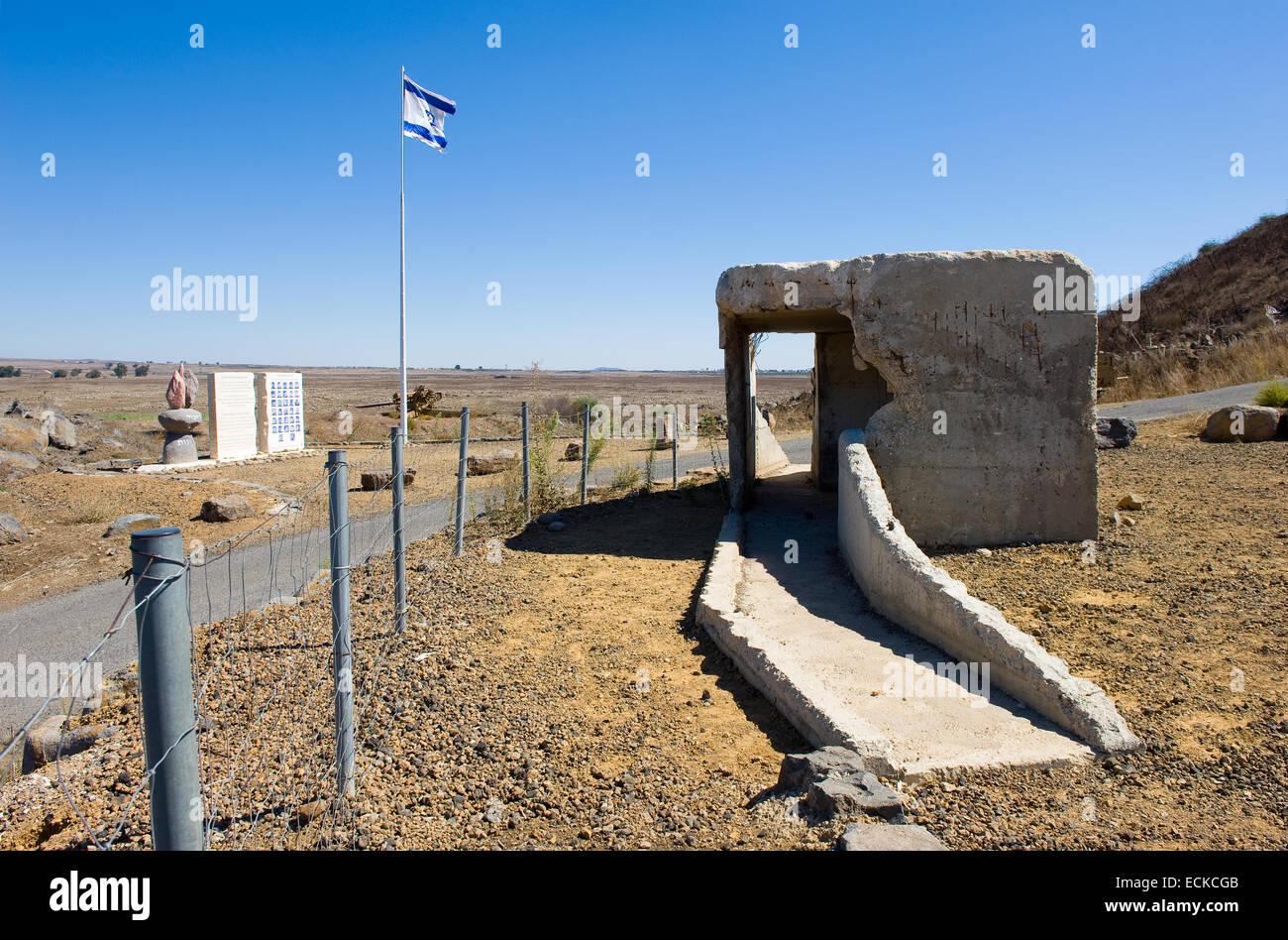 Tel e-saki memorial con bunker sulle alture del Golan in Israele Immagini Stock