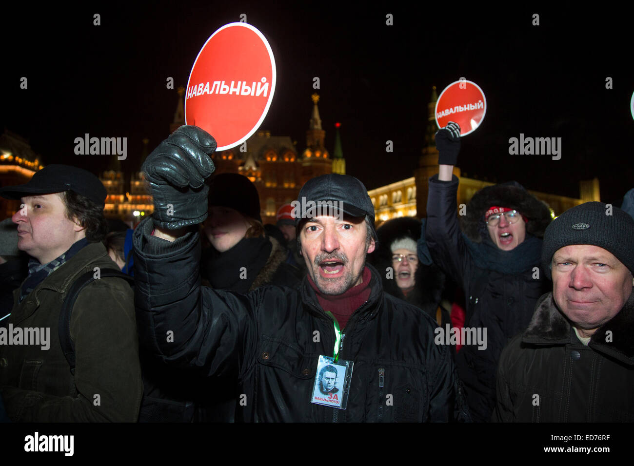 Mosca, Russia. 30 dic 2014. I sostenitori di Russo leader dell opposizione Alexei Navalny tenere un unsanctioned Immagini Stock