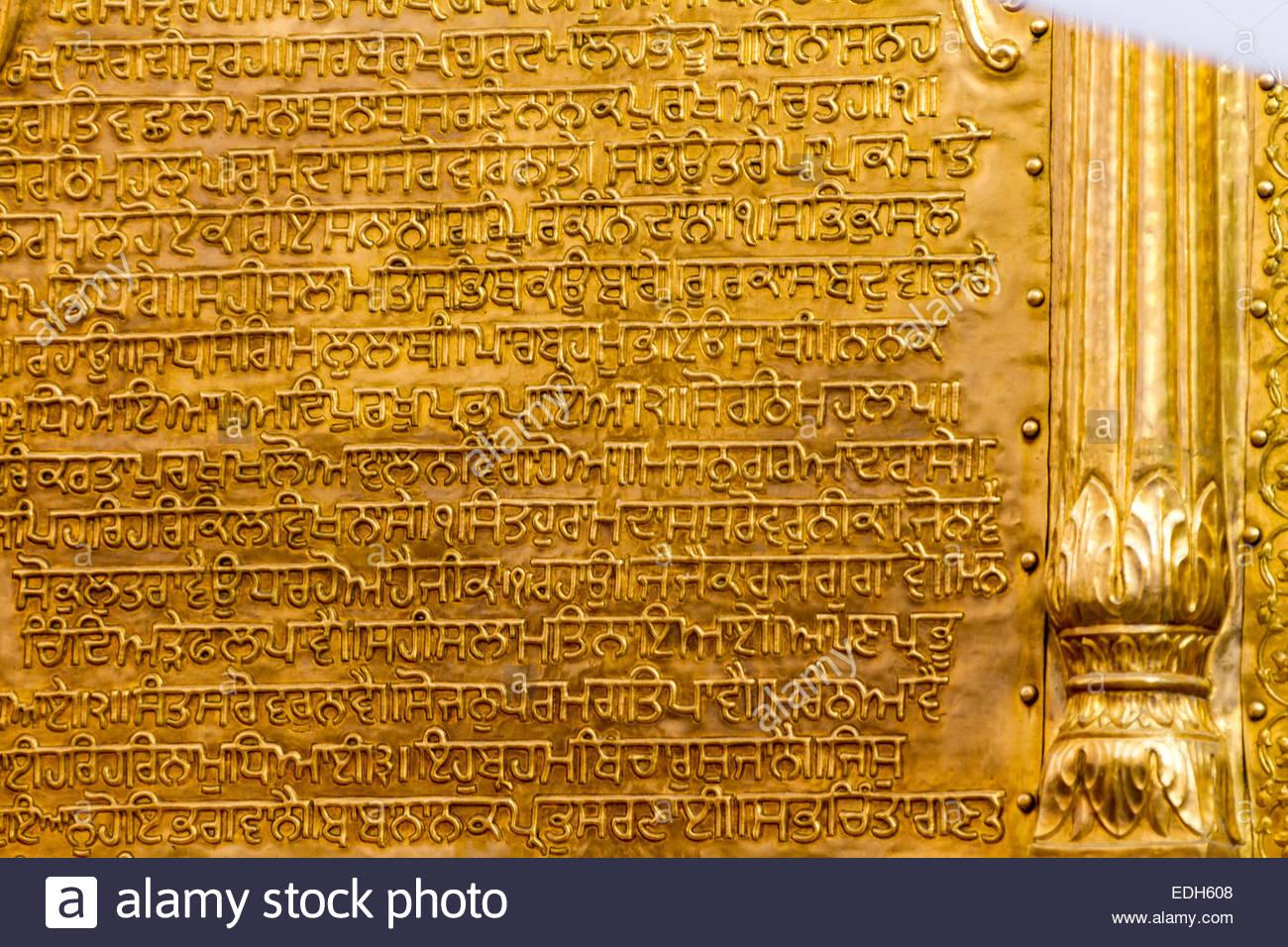 Golden sanscrito al Tempio d'Oro - India - Punjab, Amritsar Immagini Stock