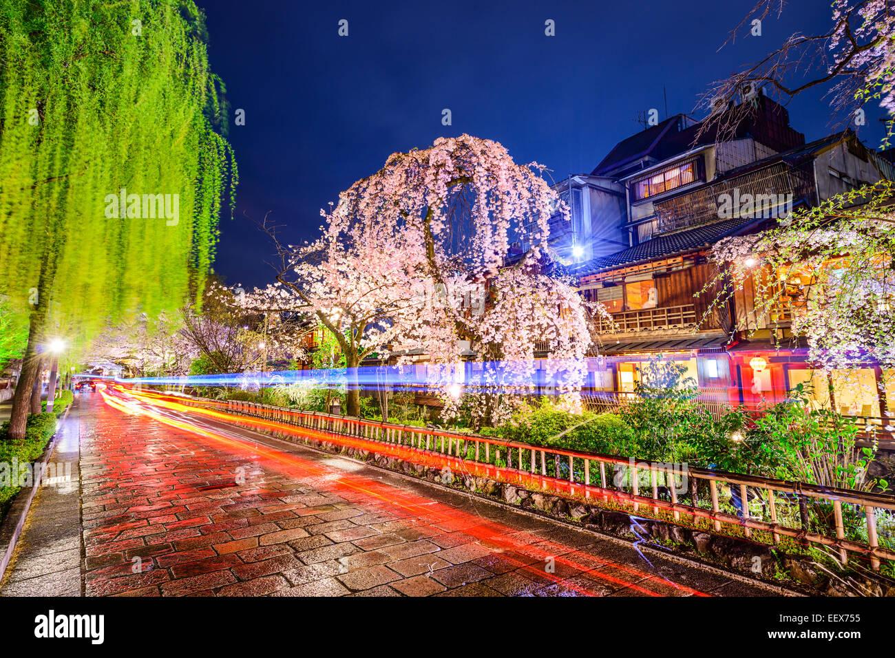 Kyoto, Giappone presso lo storico quartiere di Gion durante la stagione primaverile. Immagini Stock