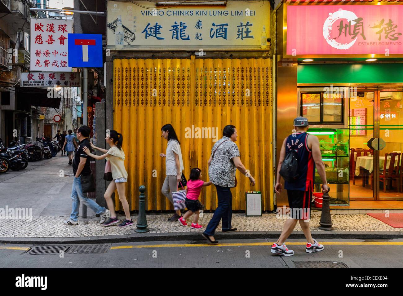 Per le strade di Macao Immagini Stock