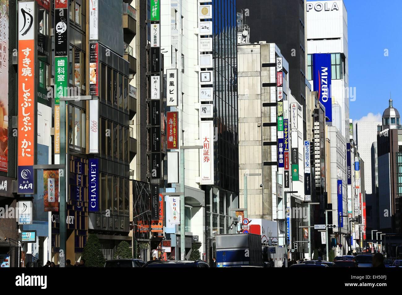 Chuo Ginza Immagini & Chuo Ginza Fotos Stock Alamy