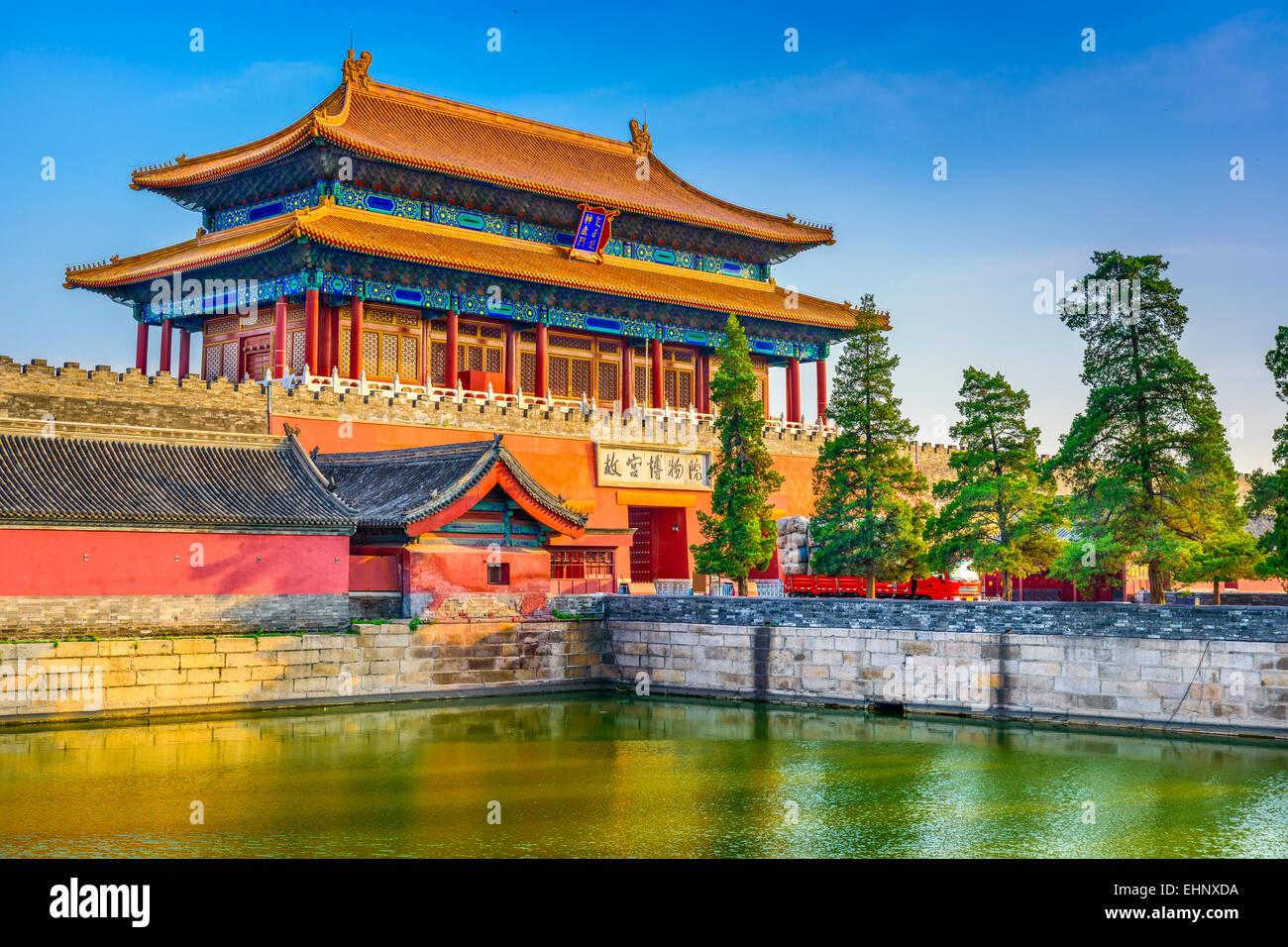 Pechino, Cina Città Proibita presso la Porta Nord. Immagini Stock