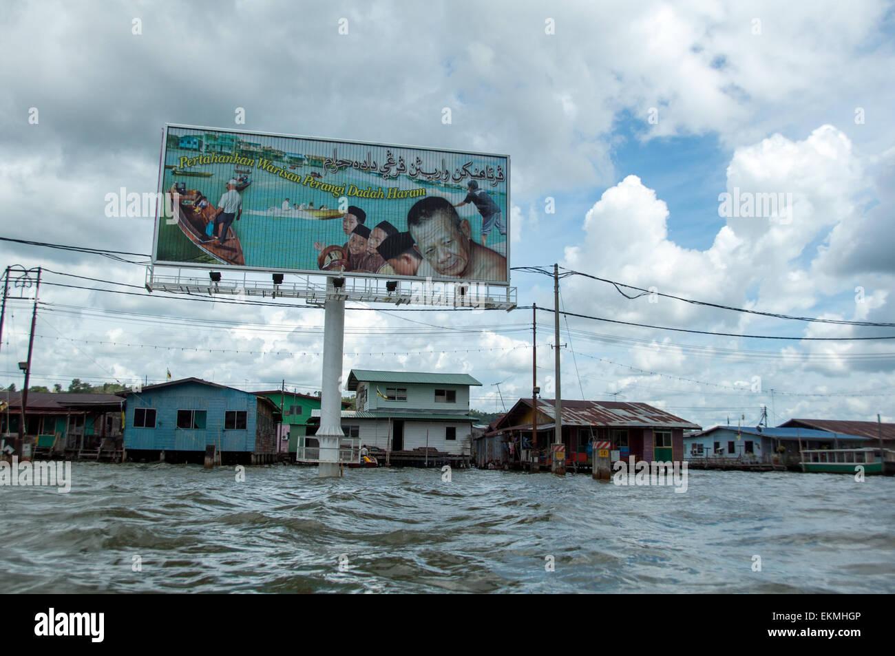 Il villaggio di acqua di Kampong Ayer, Bandar Seri Begawan, Brunei Immagini Stock