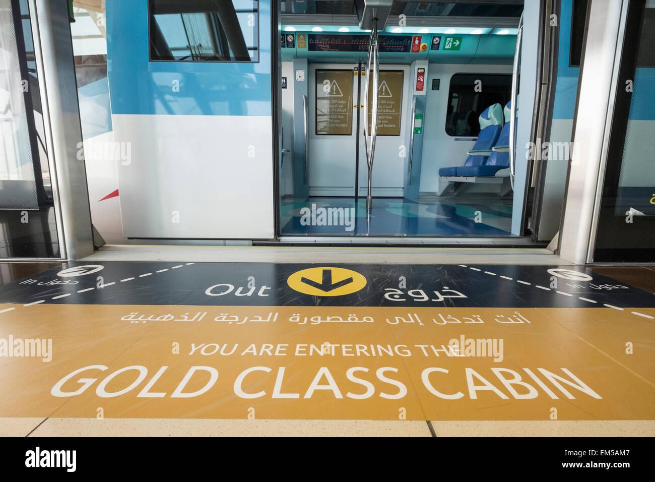 Classe d'oro del carrello sul treno della metropolitana in Dubai Emirati Arabi Uniti Immagini Stock