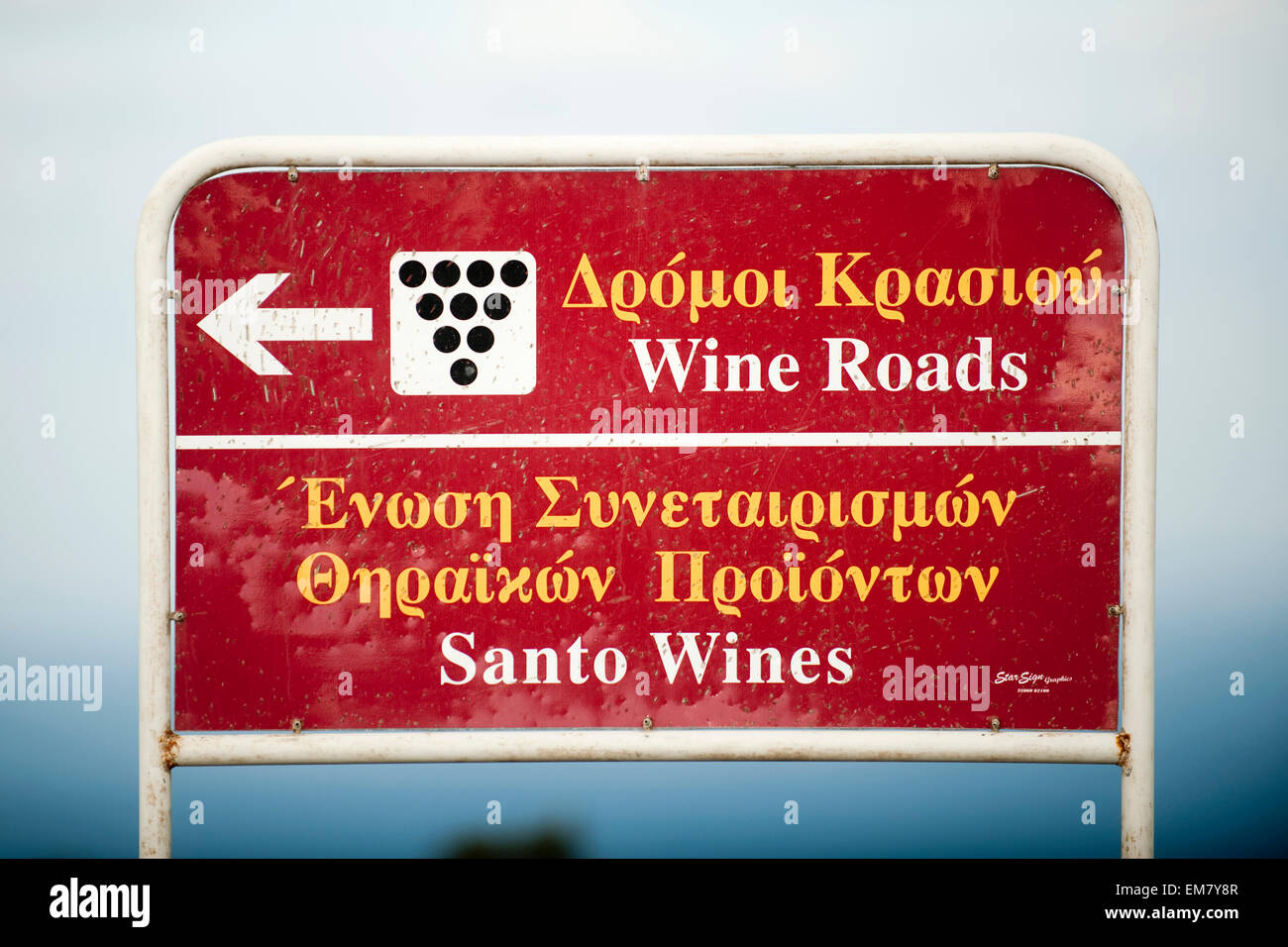 Griechenland, Kykladen, Santorini, Exo Gonia, Schild Strade del Vino Immagini Stock