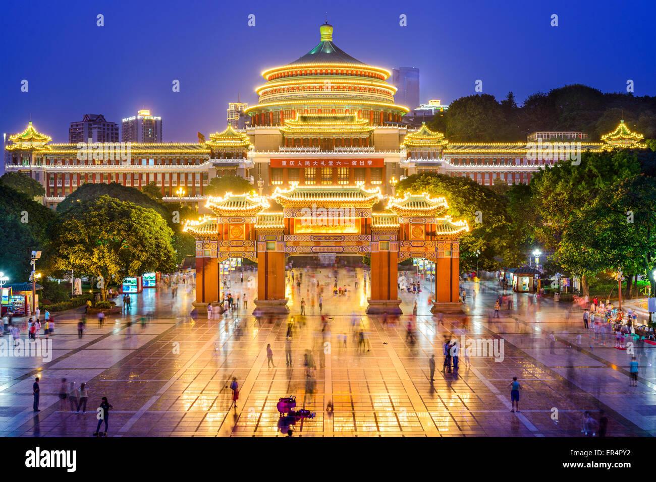 Chongqing Cina alla grande Sala del Popolo e Piazza del Popolo. Immagini Stock