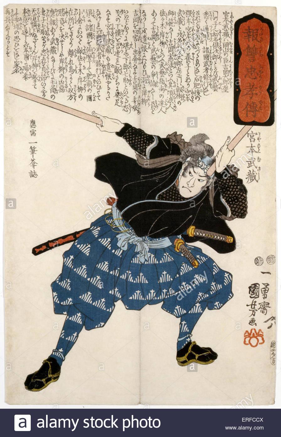 Xilografia giapponese, c 1848. Da Kataki uchi-CHU-ko Den (Cronache di fedeltà nella vendetta). Myamoto Susashi, Immagini Stock