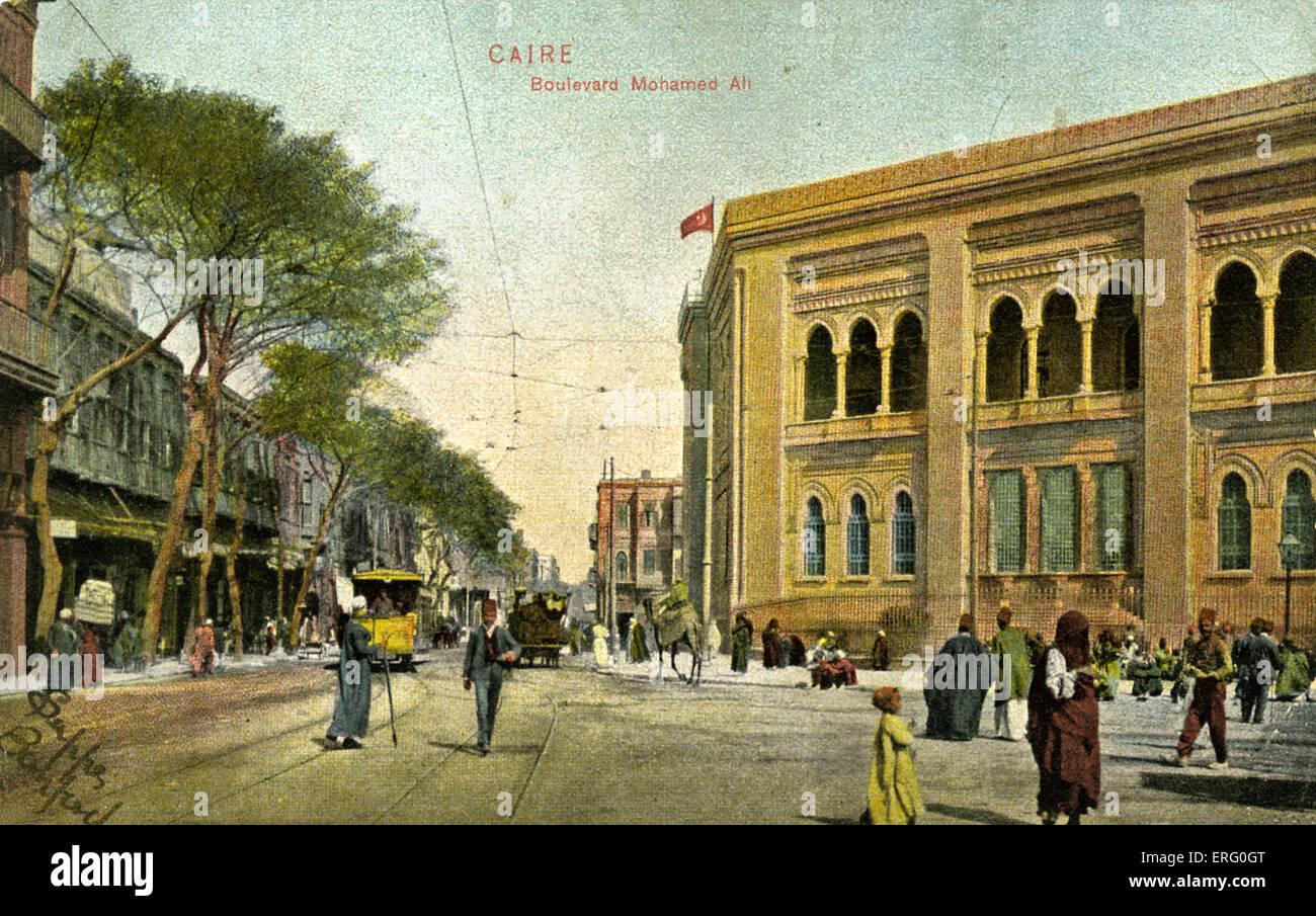 Il Cairo, Egitto. Boulevard Mohamed Ali. (Storico riferimento alla precedente amministrazione francese). Inizio Immagini Stock