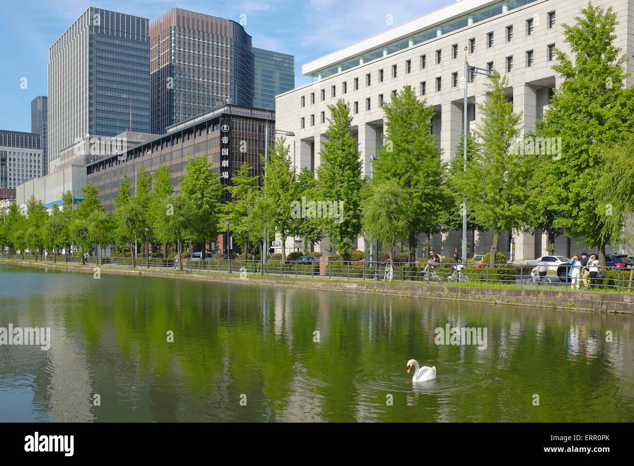 Marunouchi, Tokyo Giappone Immagini Stock