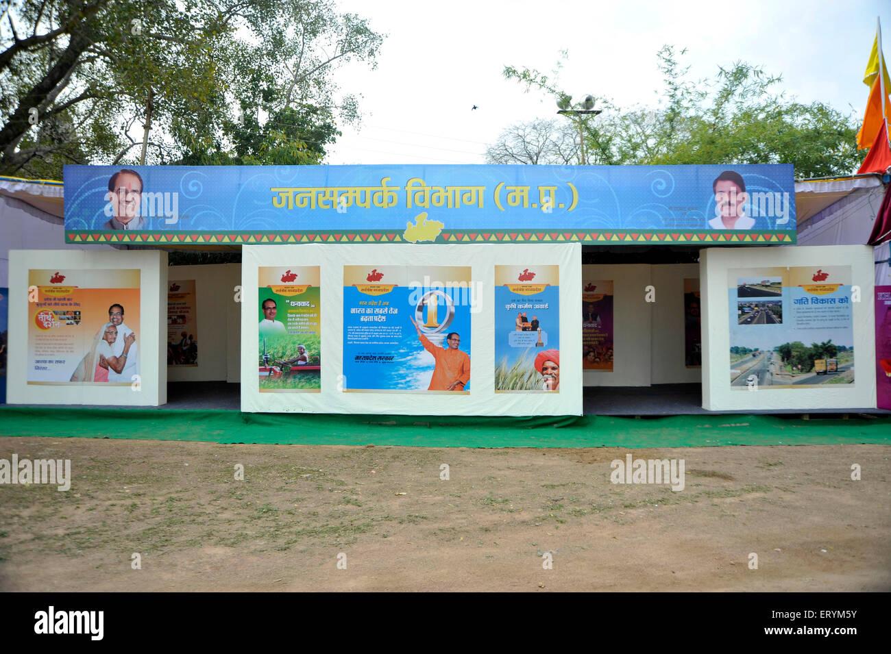 Dipartimento di relazioni pubbliche di Khajuraho Dance Festival 2014 Madhya Pradesh India Asia Immagini Stock