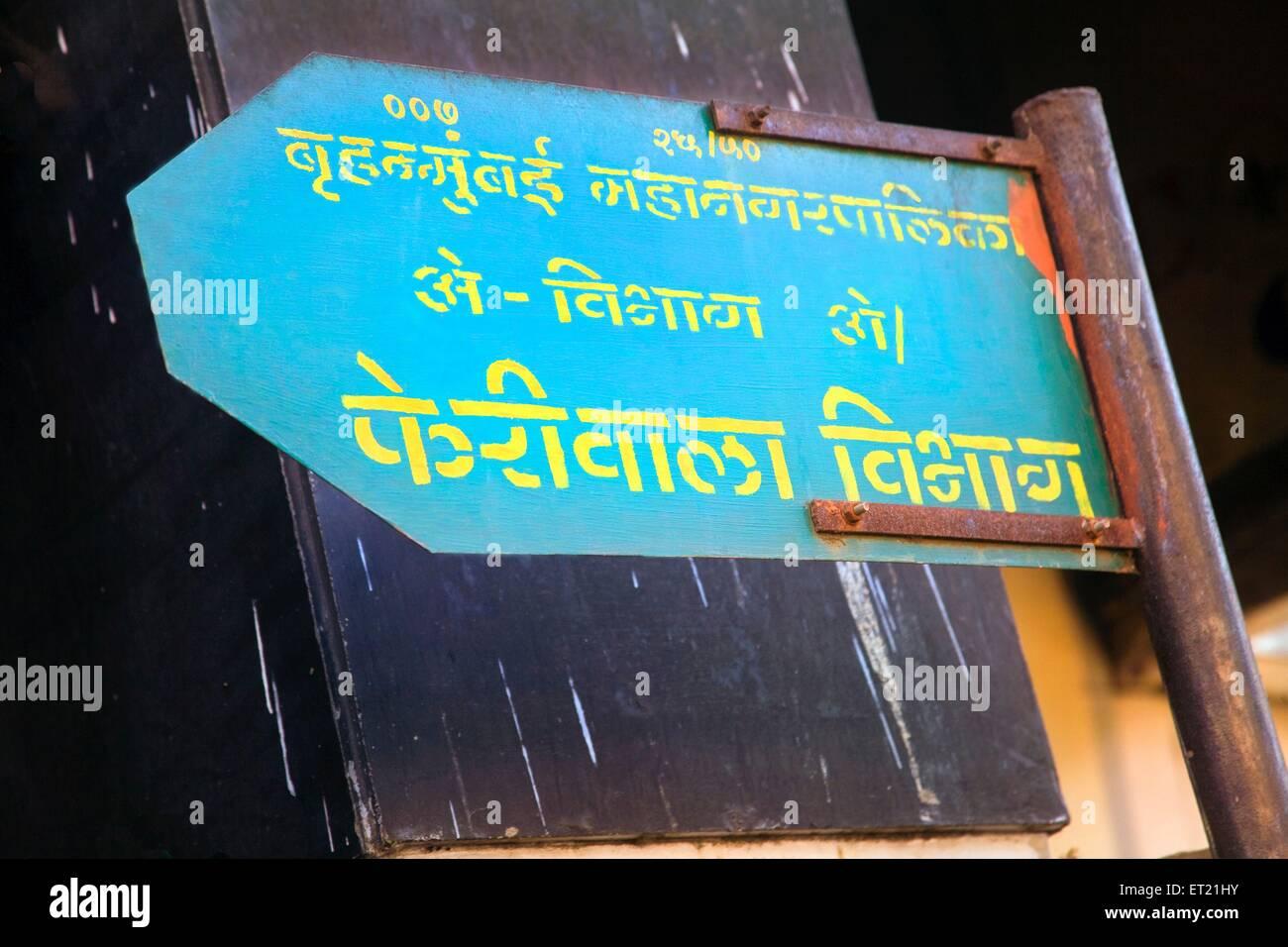 Cartello Bombay Maharashtra India Asia Feb 2011 Immagini Stock