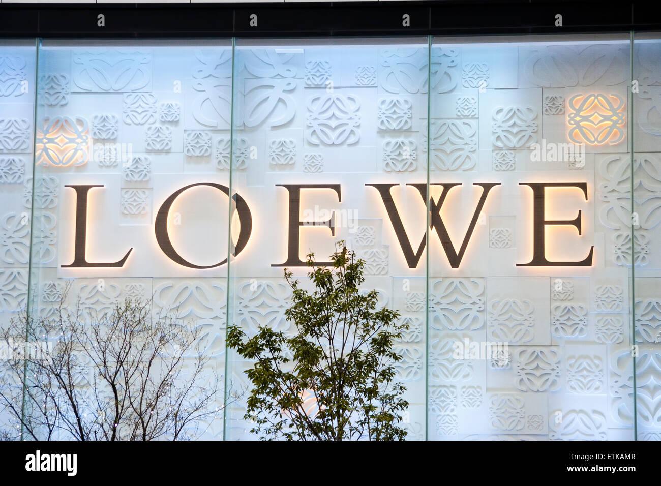 """Giappone, Osaka Umeda. Marca segno del logo sul negozio di fronte """" Loewe', illuminata, di notte Immagini Stock"""