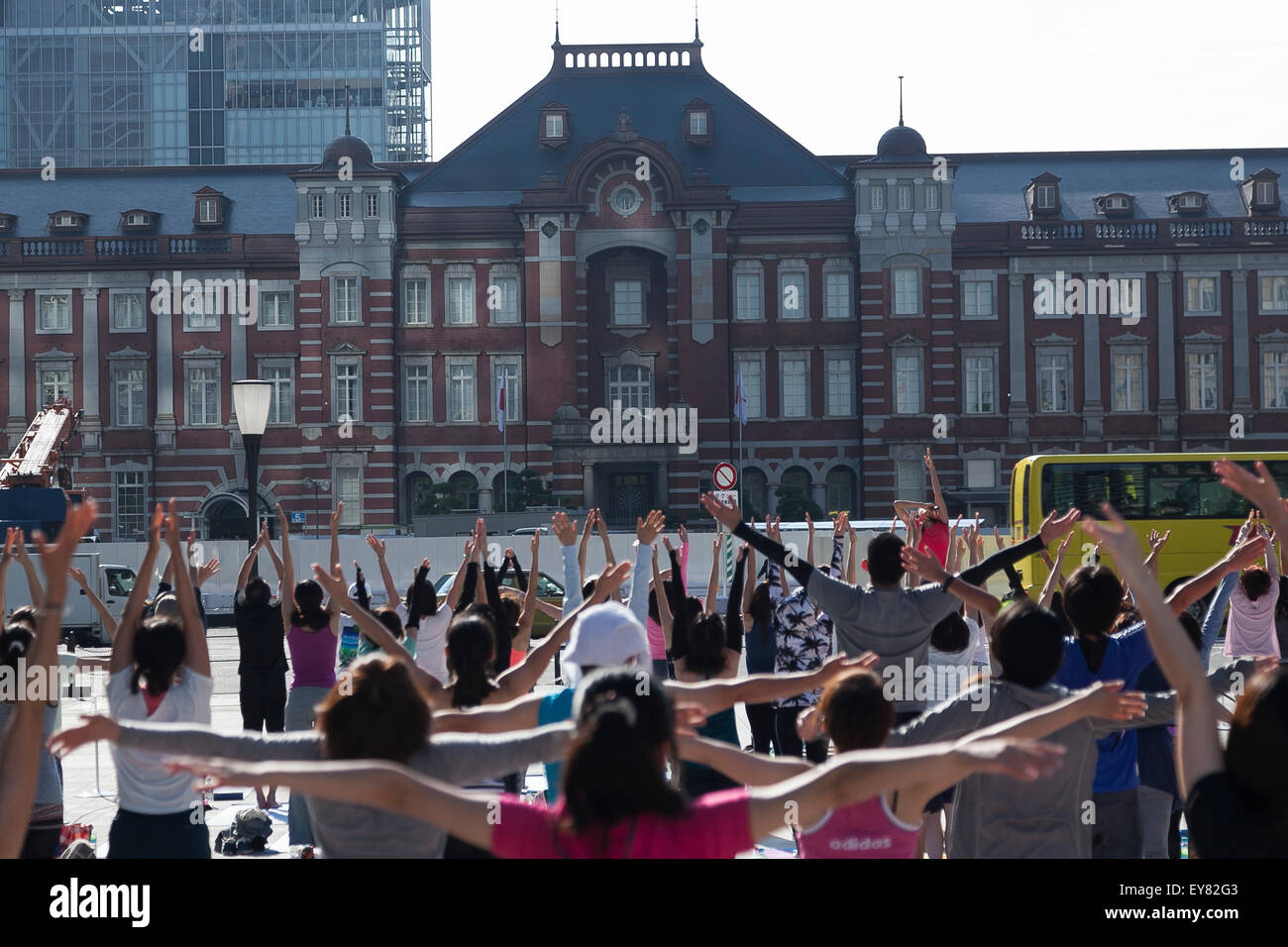 Ufficio Open Space Yoga : Open space tokyo immagini & open space tokyo fotos stock alamy
