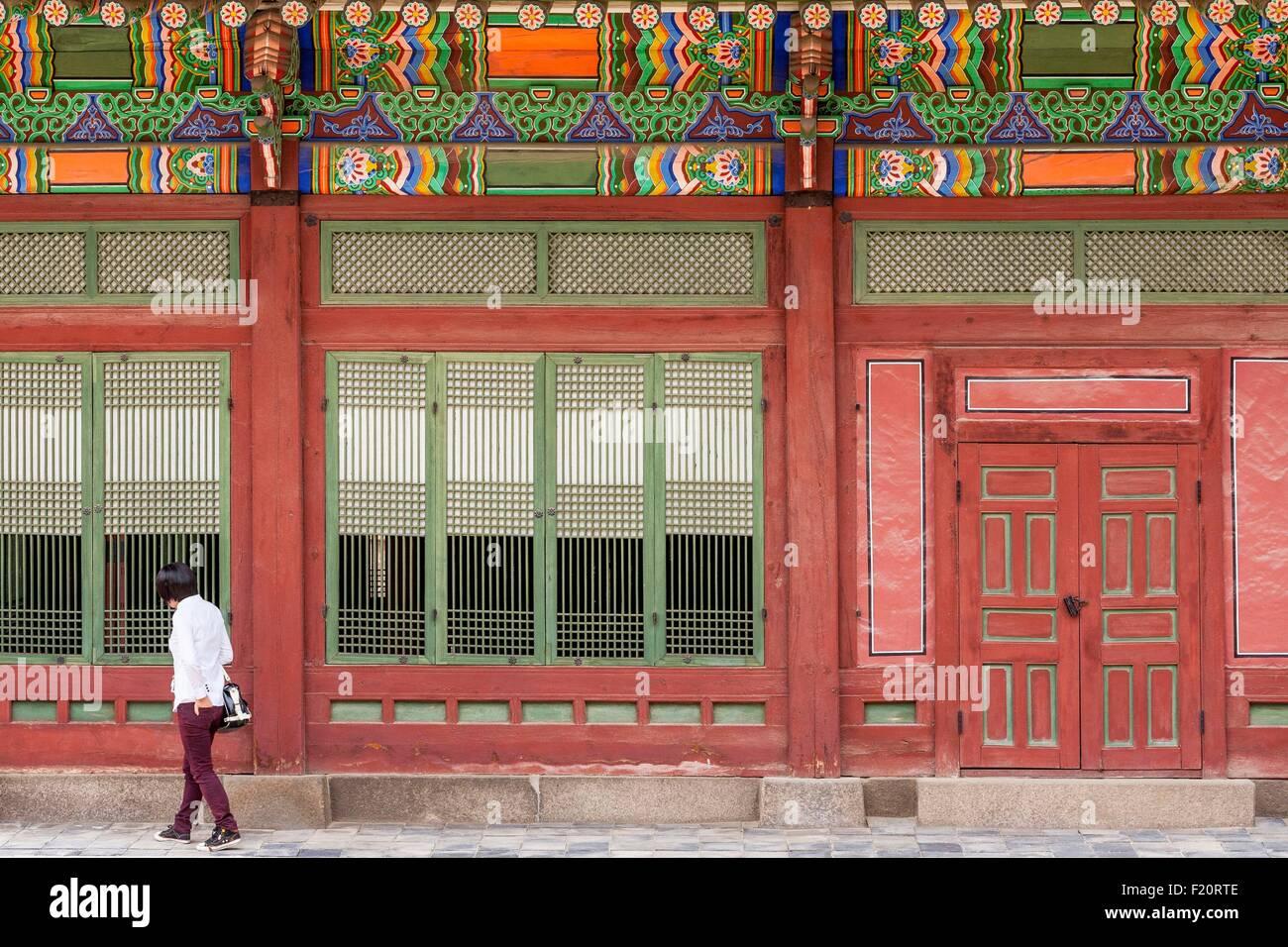 Corea del Sud, Seoul, Palazzo Deoksugung, il palazzo reale della Dinastia Joseon, padiglione Immagini Stock