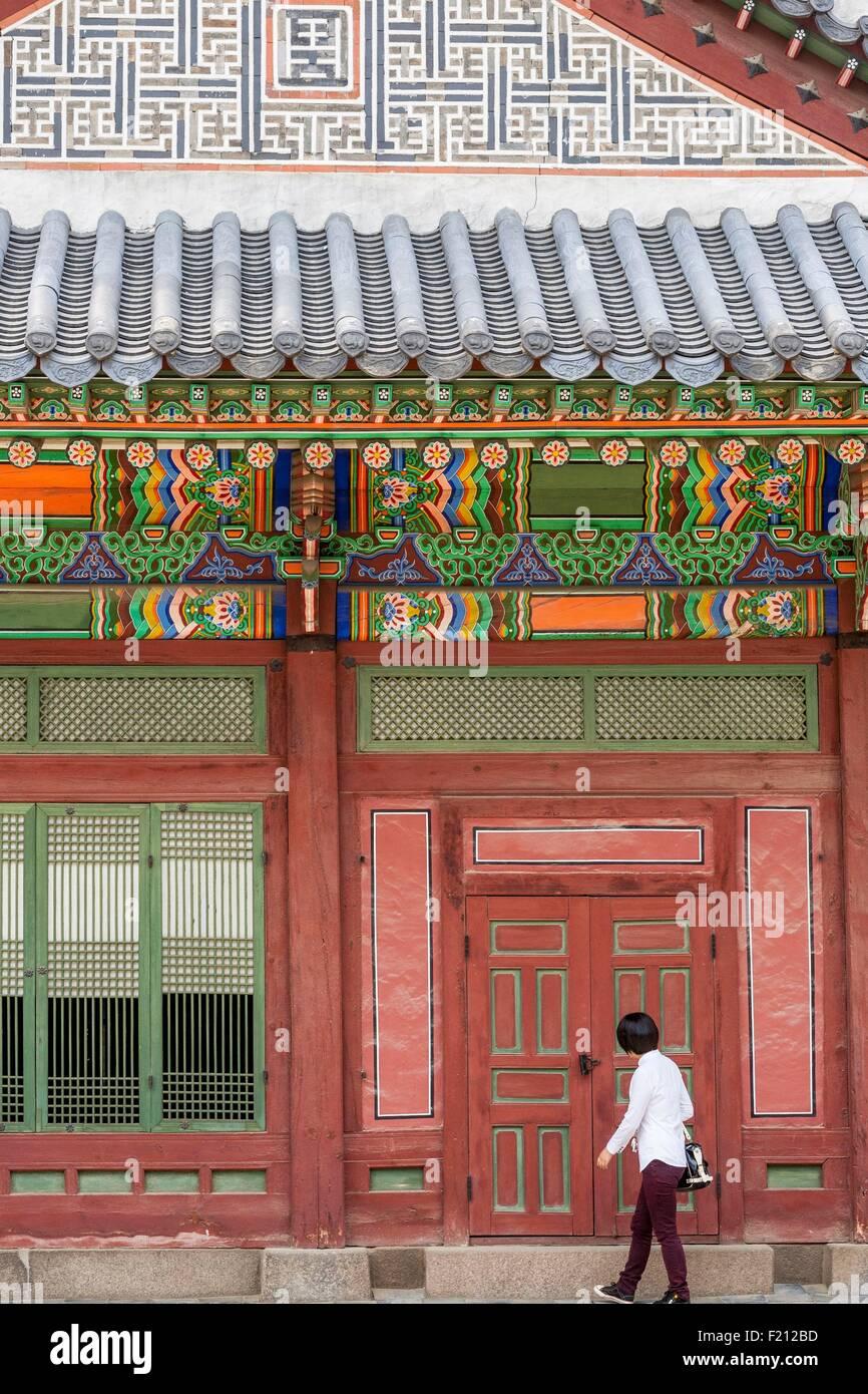 Corea del Sud, Seoul, Palazzo Deoksugung, il palazzo reale della Dinastia Joseon, padiglione Foto Stock