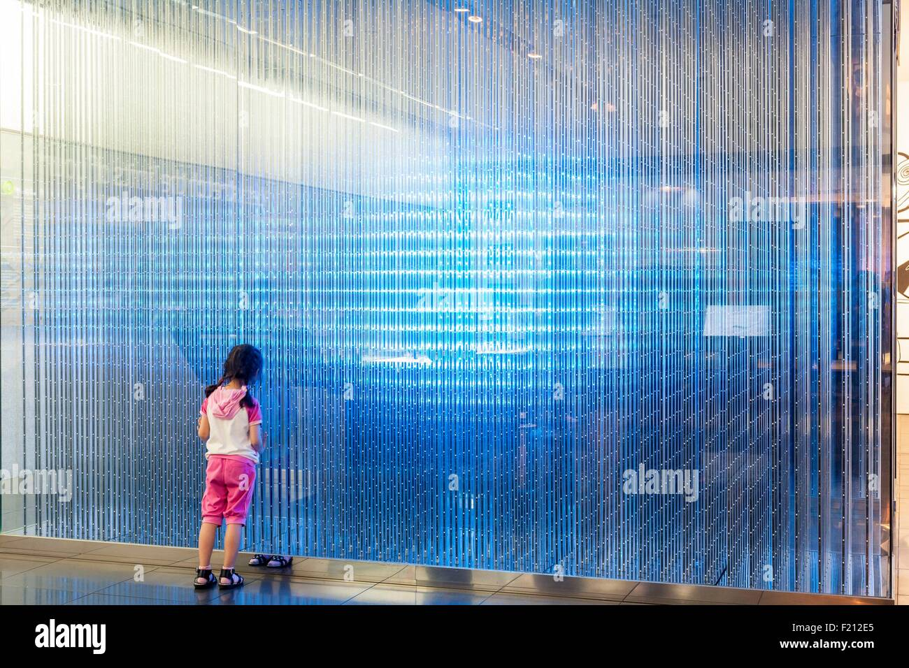 Corea del Sud, Seoul Seocho-gu, Samsung Iight, showroom del marchio coreano Samsung Immagini Stock