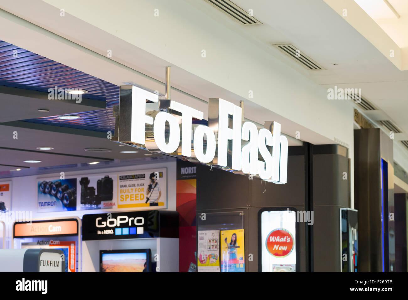 Foto flash negozio Immagini Stock