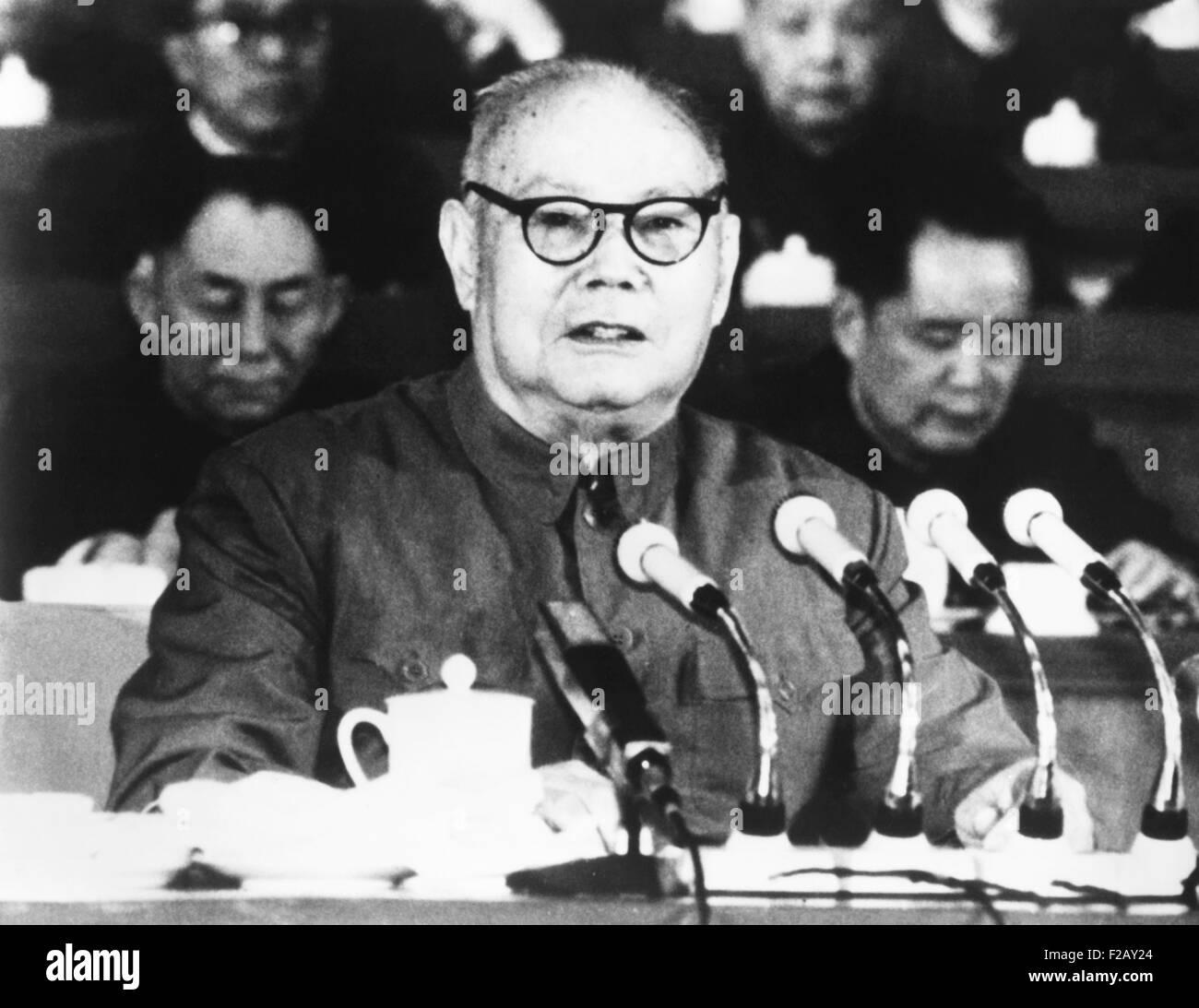 Ye Jianying (Yeh Chien-ying) il Ministro della difesa e vicepresidente del Partito comunista. 1977. Egli ha sostenuto Immagini Stock