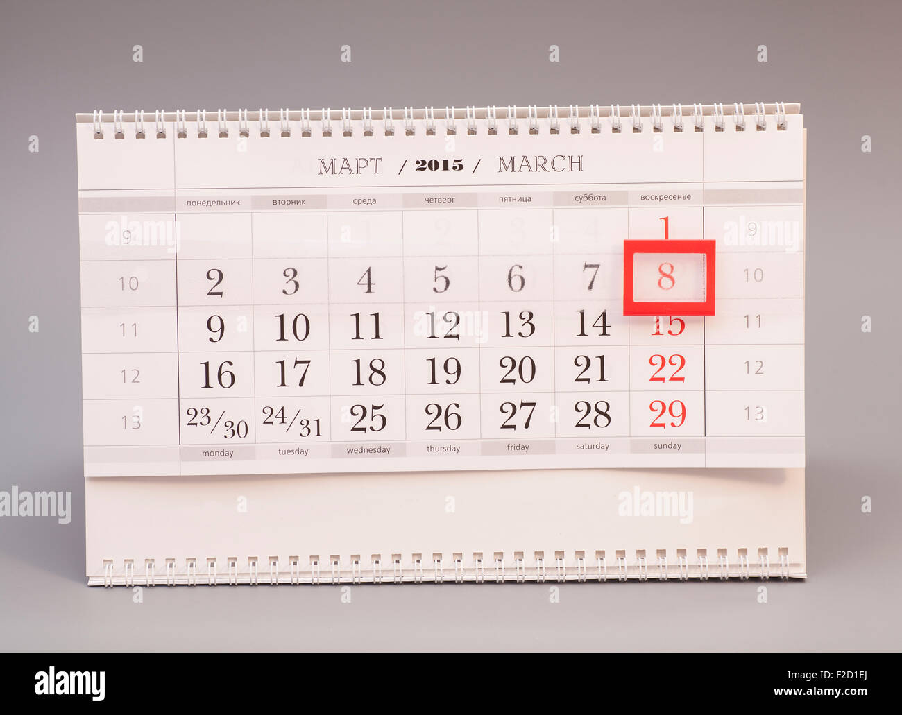 Calendario Internazionale.Calendario Pagina Contrassegnata Con Data 8 Marzo La