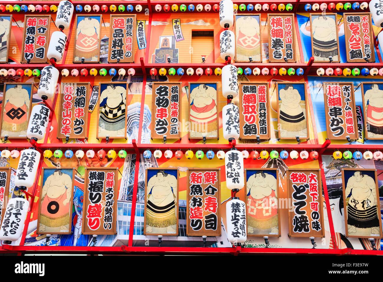 Osaka, Shinsekai. Ristorante con piani superiori ricoperti in righe di sumo westler disegni e segni con righe colorate, Immagini Stock
