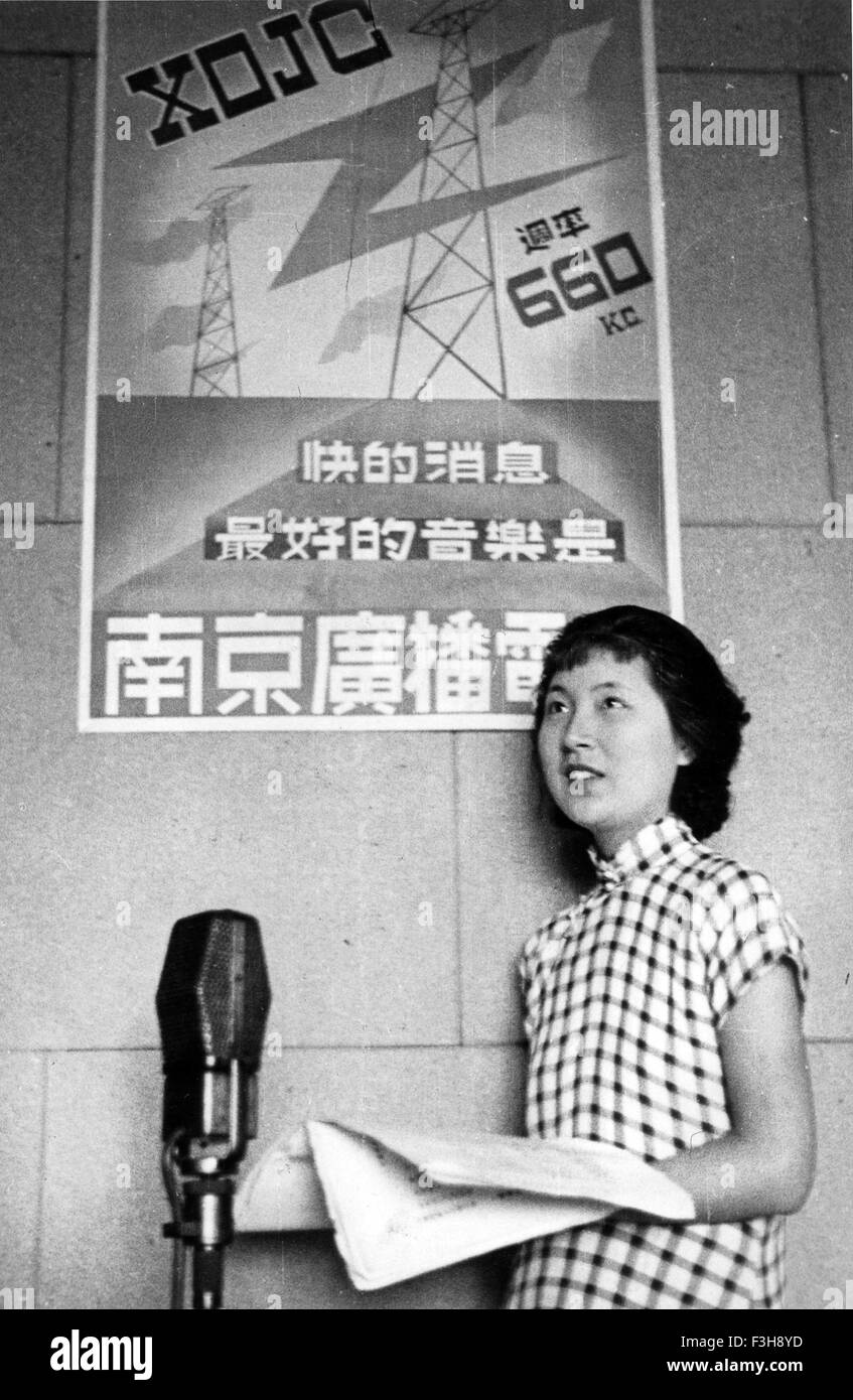 SINO-giapponese la guerra 1931-1945. Immagini Stock