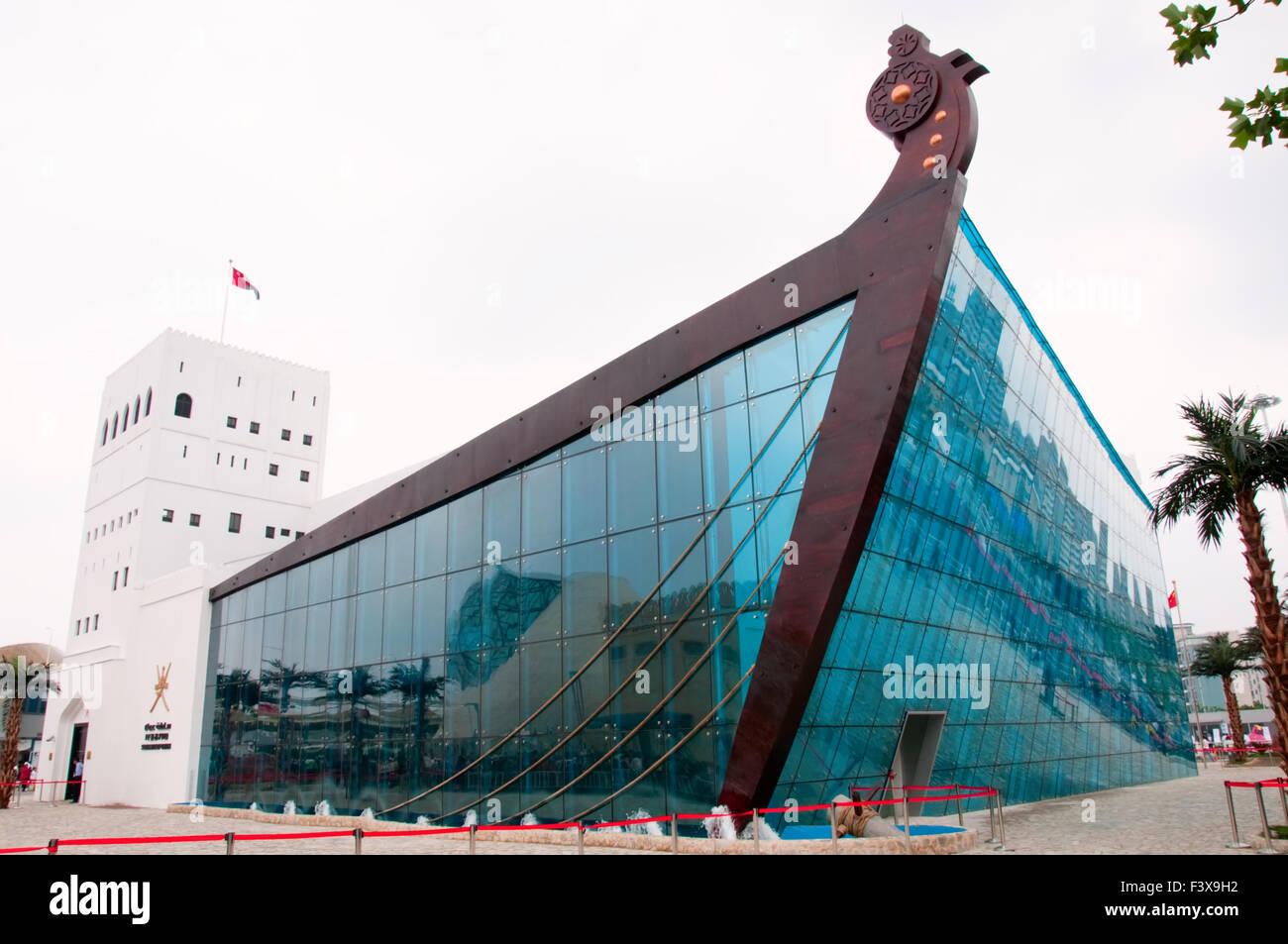 SHANGHAI - 24 Maggio: Oman Pavilion. Maggio 24 Immagini Stock
