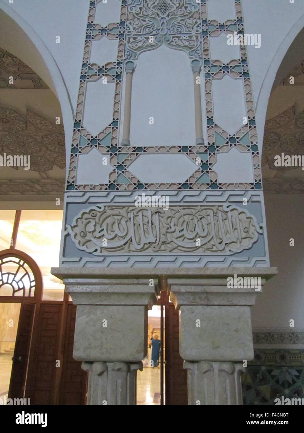 Dettagli dell'architettura Islamica di Hasan II moschea, Casablanca, Marocco Immagini Stock