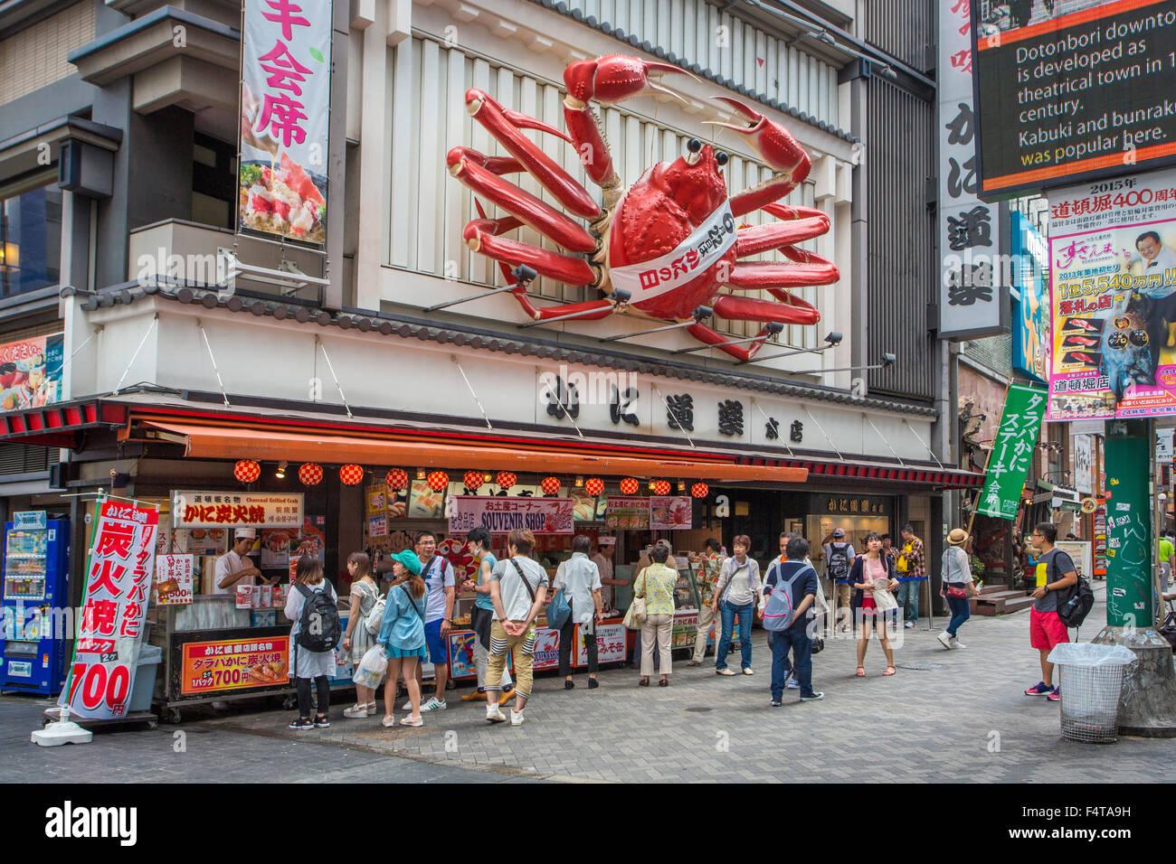 Giappone, città di Osaka, Dotombori Area, Immagini Stock