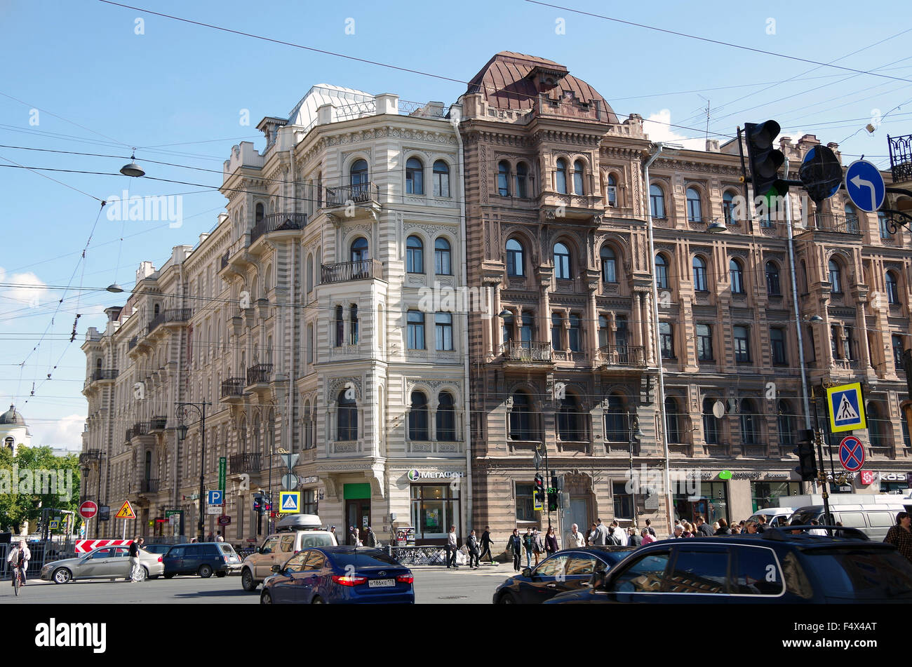 San Pietroburgo, fine C19 appartamento immobili Immagini Stock