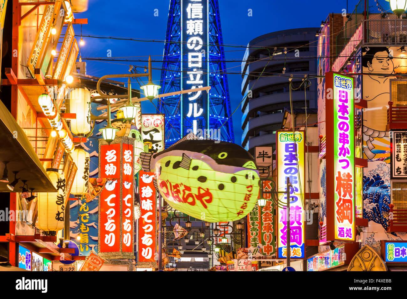 Il quartiere Shinsekai di Osaka, in Giappone. Immagini Stock