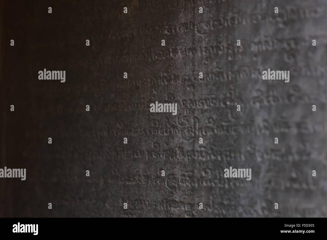 Vecchio sanscrito khmer scolpiti in pietra Immagini Stock