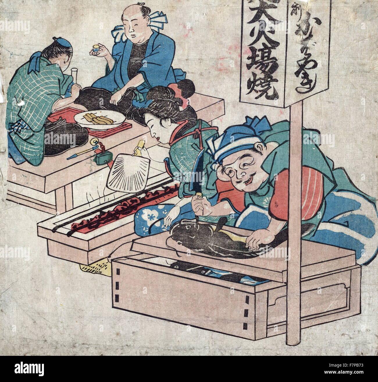 Ebisu E Pesce Gatto Illustrazione Disegnata Da Hokusai Stampa Di