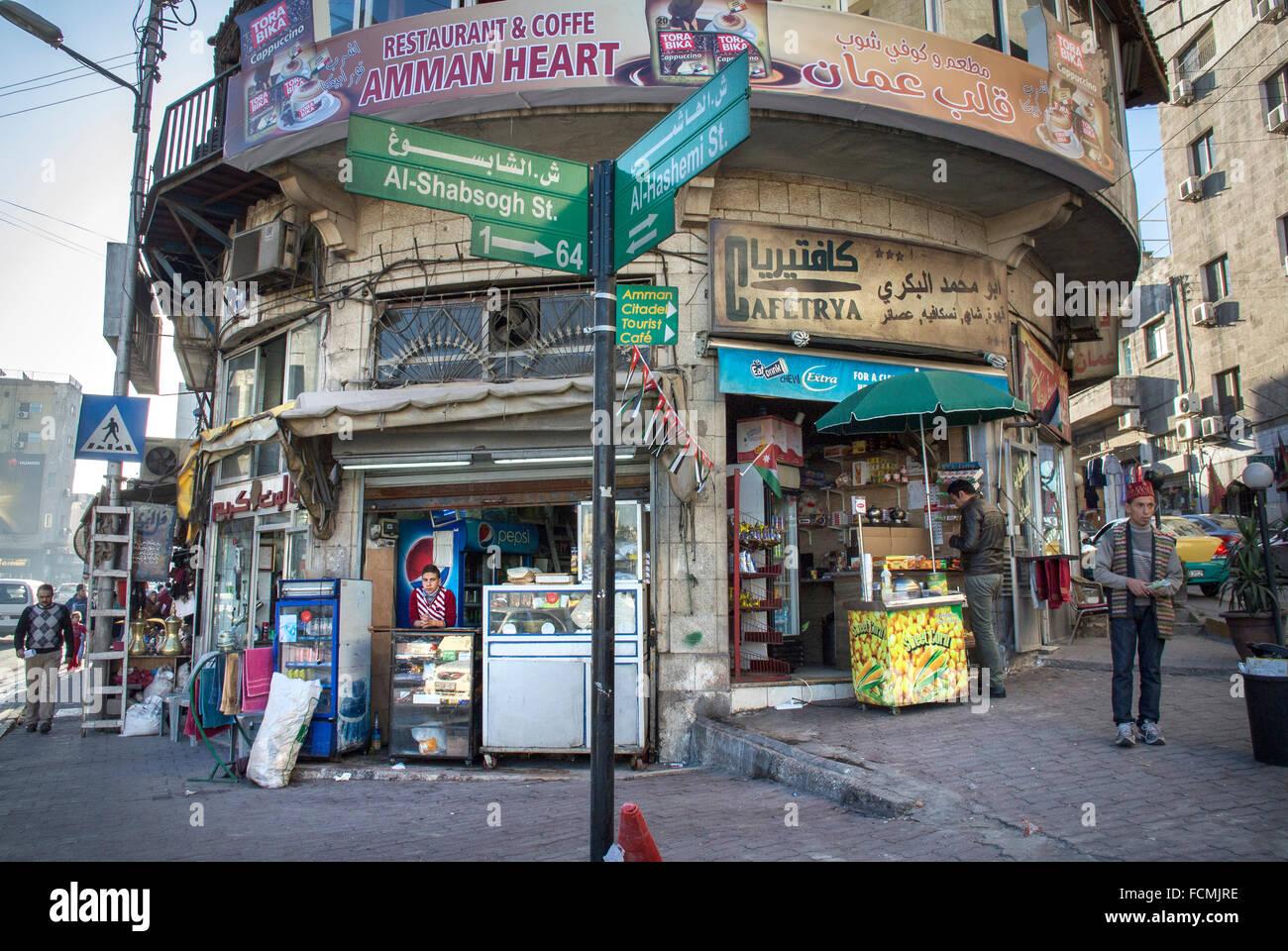 Il quartiere dello shopping nel centro di Amman, Giordania. Immagini Stock