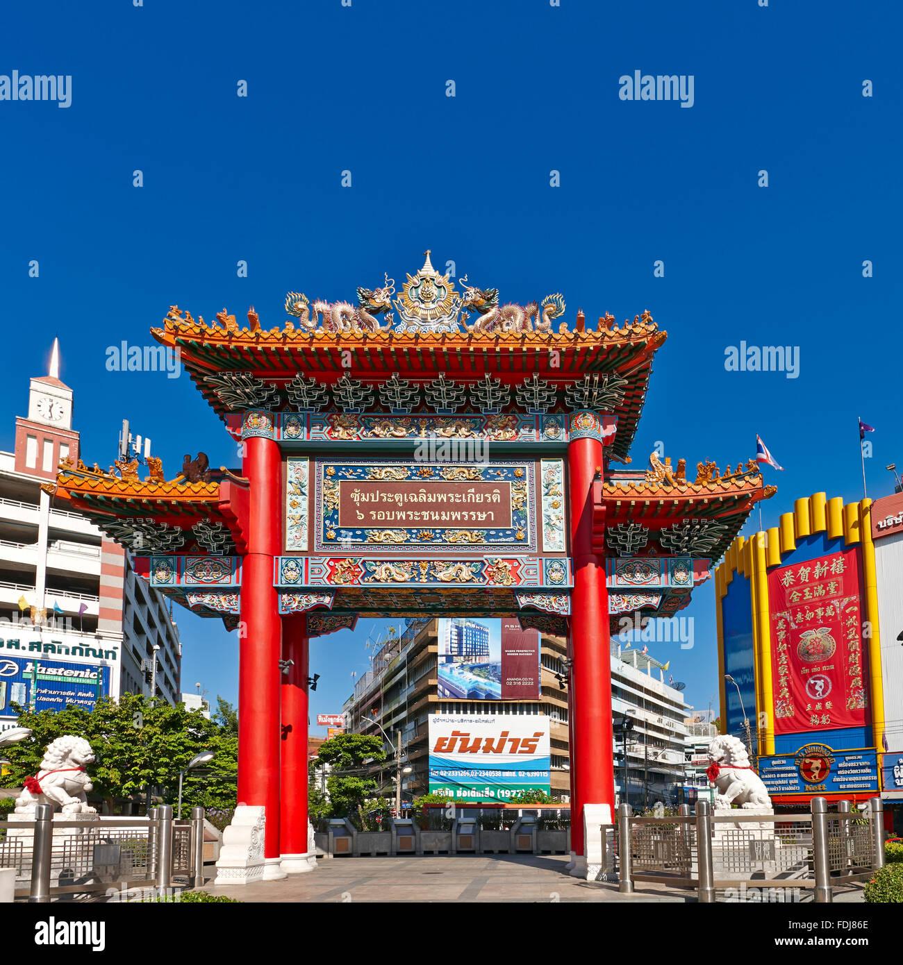 Re della celebrazione Arch, Chinatown, Bangkok, Thailandia. Immagini Stock