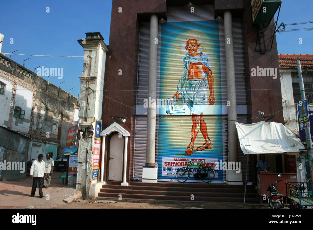 Incontri gratuiti a Madurai