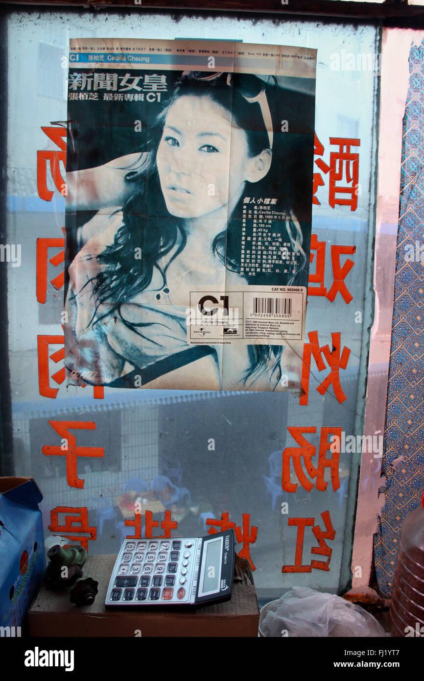 Oggetto e ancora la vita della provincia dello Yunnan , Cina Immagini Stock