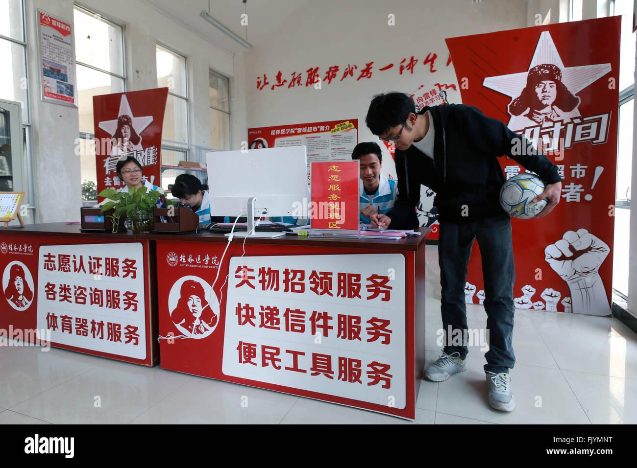 (160304) -- GUILIN, 4 marzo, 2016 (Xinhua) -- uno studente (1R) prende a prestito un pallone da una Lei Feng supermercato Immagini Stock