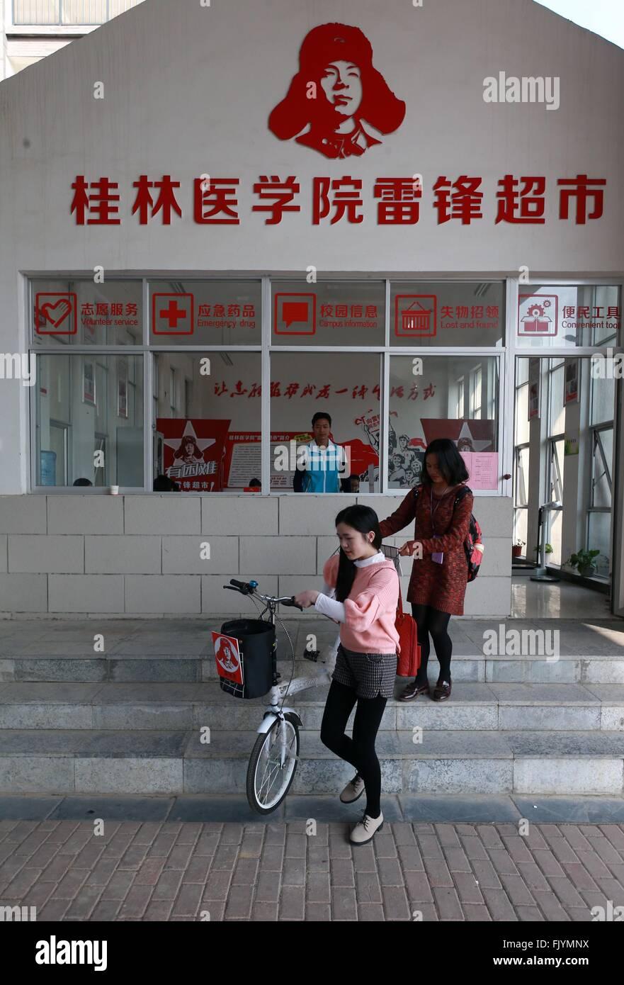 (160304) -- GUILIN, 4 marzo, 2016 (Xinhua) -- due studenti di prendere in prestito biciclette da Lei Feng supermercato Immagini Stock