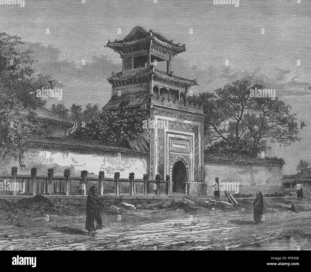Pechino: Moschea Mussulman (ora in disuso) nella città rossa, antica stampa 1882 Immagini Stock