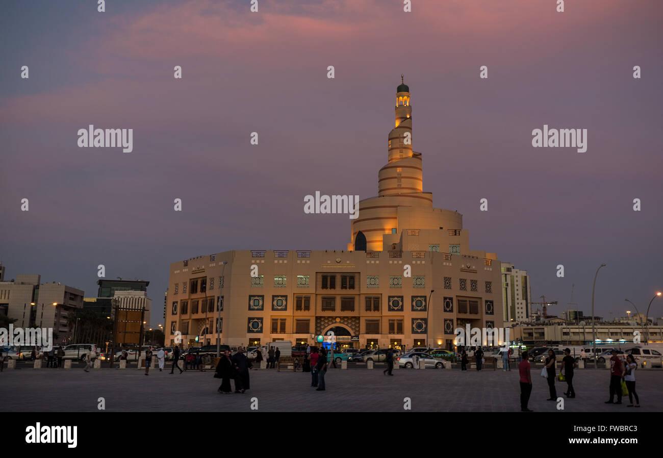 FANAR Qatar Centro Culturale Islamico di Doha Immagini Stock