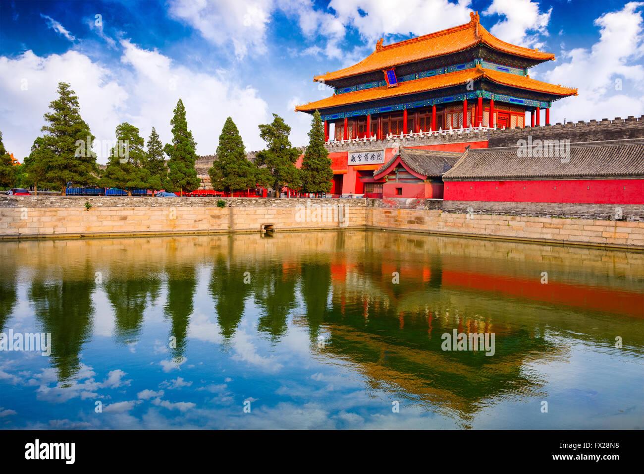 Pechino, Cina presso la porta settentrionale della Città Proibita. Foto Stock