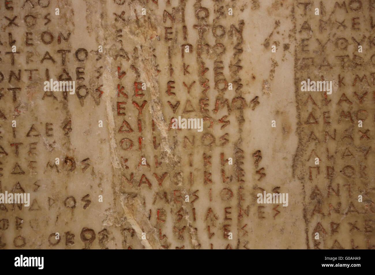 Iscrizione greca: Elenco di cittadino ucciso sul campo di onore (morti della tribù ateniese di Erechteides). Immagini Stock
