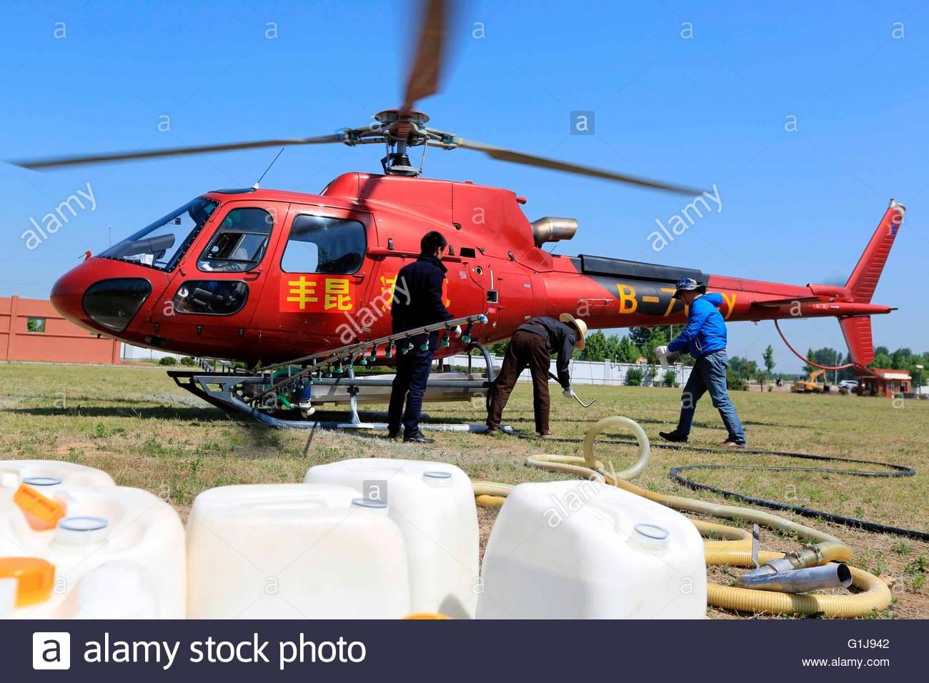 Elicottero B3 : A b elicottero decollare da un locale di polizia armati il